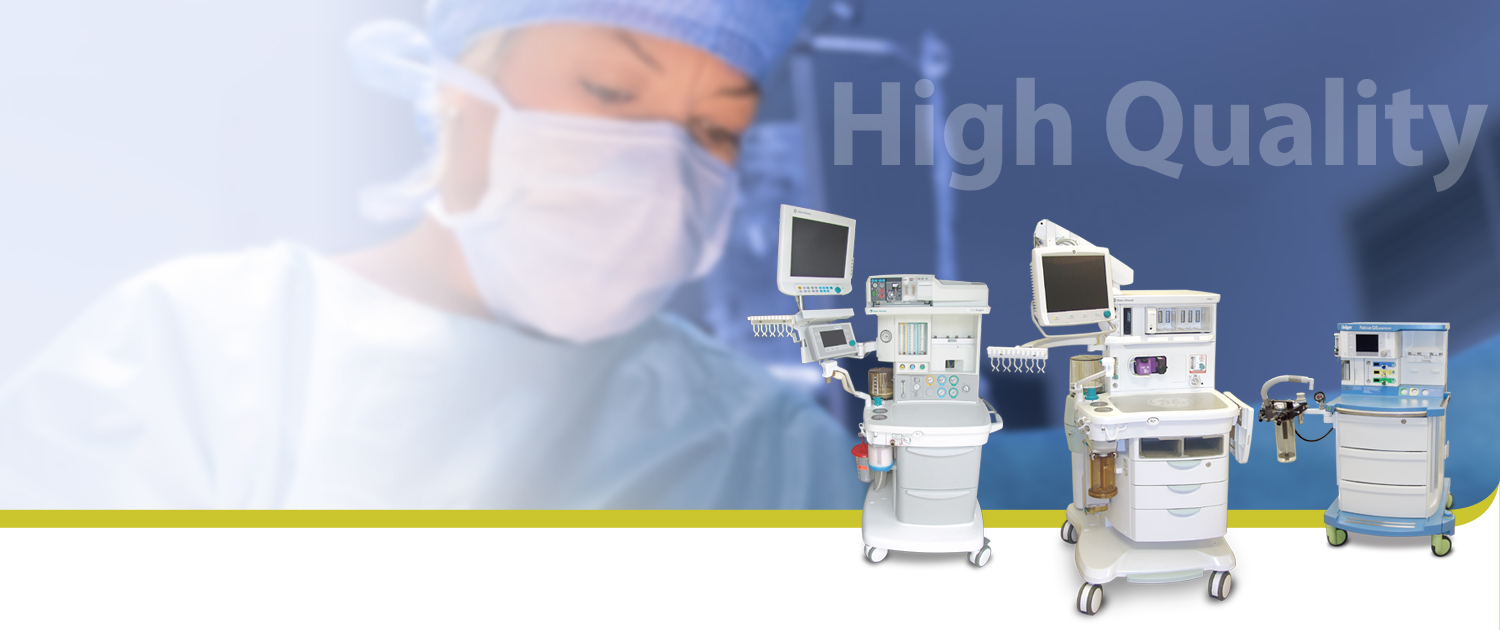 Best anesthesia machines - banner