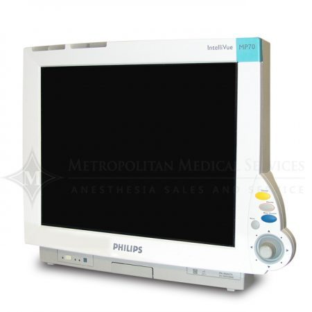 Philips-IntelliVue-MP-70-patient-monitor